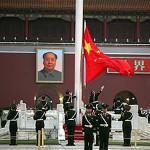 Право в КНР и система налогообложения
