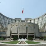 Китайские банки - как работают