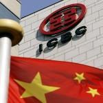 Финансирование из КНР - тонкости