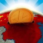 Финансирование из Китая - новости