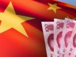 Счет в китайском банке - как открыть
