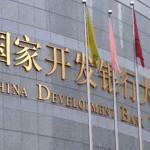 Как открыть счет в Китае