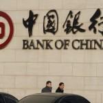 Открыть счет в китайском банке самостоятельно