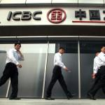 Как открыть счет в китайском банке