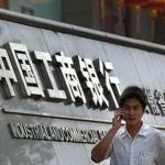 Агент в Китае - стоимость услуг