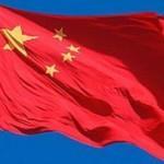 Право в КНР - что нужно знать предпринимателю