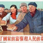 Китайское право - особенности законов для бизнеса