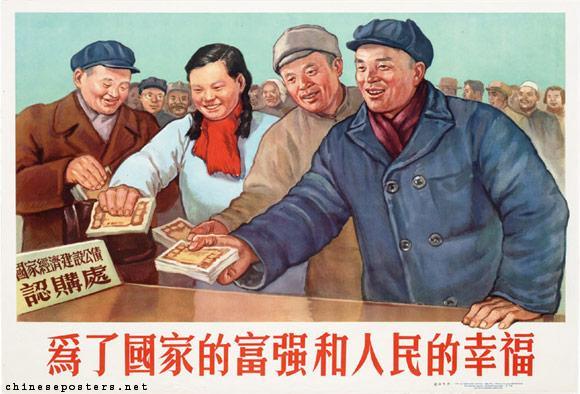 китайское средство от глистов