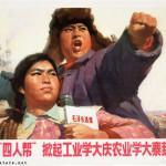 Аудит в Китае - тонкости процесса