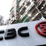Китайские банки - правила сотрудничества