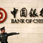 Финансирование из Китая - как получить