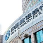 Что нужно для открытия счета в китайском банке
