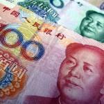 Стоит ли открыть счет в китайском банке