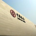 Открываем счет в китайском банке