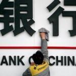 Финансирование из КНР - нюансы