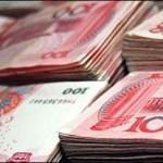Открыть счет в Китае самому