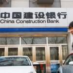 Хочу открыть счет в китайском банке