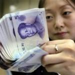 Открыть счет в Китае