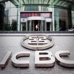 Способы открытия счета в китайском банке