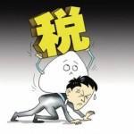 Право в КНР - особенности и важные моменты
