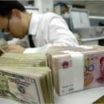 Китайские банки - структура