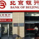 Открыть счет в Китае - кому выгодно