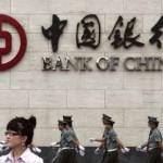 Как можно открыть счет в китайском банке