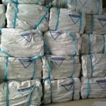 Заказать цемент из Китая оптом