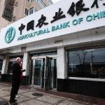 Открыть счет в китайском банке легко