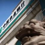 Особенности китайских банков