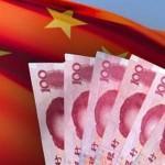 Финансирование из Китая - последние новости