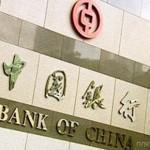 Хочу открыть счет в Китае