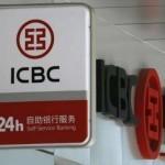 Как быстро открыть счет в банке Гонконга