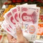 Как из России открыть счет в китайском банке