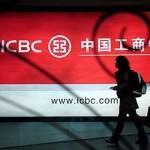Счет в китайском банке - открыть самостоятельно