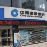 Открыть счет в Китае - что нужно
