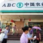 Можно ли открыть счет в китайском банке