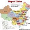 Карта провинций Китая