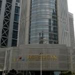 Китайские банки - что нужно знать