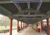 beijing-history-2