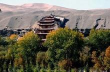 china-dunhuang-2