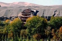 china-dunhuang-2