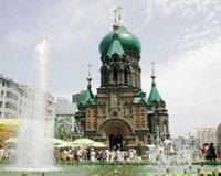 china-harbin-5