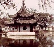 china-ming-qing-2