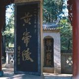 china-ming-qing-3