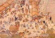 china-ming-qing