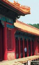 china-pingyao-1