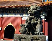 china-pingyao-5