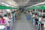 china-plant