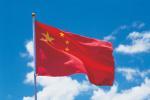 china-quota